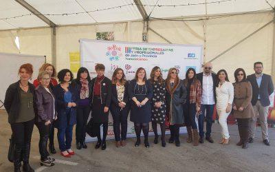Feria de mujeres empresarias en Torredelcampo